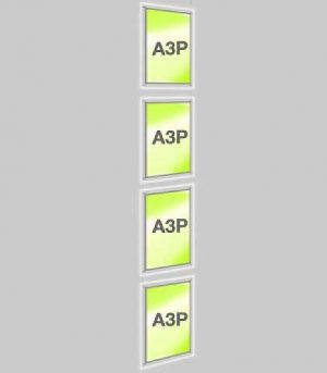 Portrait LED Light Window Pocket Display Kit Quad A3 (6201315)